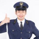 海外旅行保険の注意点、警察の被害届は◯◯でないと保険がおりない!