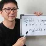 カランメソッドの効果と注意点を英語教師に聞く!