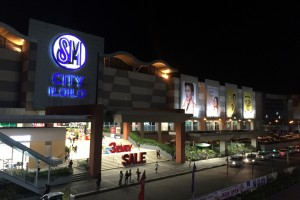 フィリピンのショッピングモールと言えば、定番のSMイロイロ