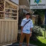 アメリカよりフィリピンの英語授業がよかった!夏休み1週間の短期留学はオススメ!