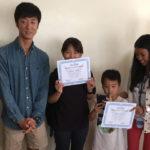 フィリピンで親子で通学留学!英語も生活もサポートしてくれたAspireに感謝!