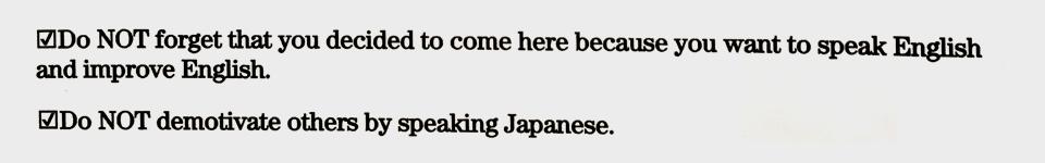 サウスピーク日本語禁止校のポリシー