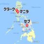 フィリピン留学の学校選びの前に地域ごとの特徴を知る!